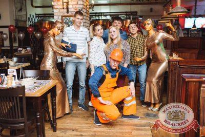 День металлурга, 15 июля 2017 - Ресторан «Максимилианс» Челябинск - 21