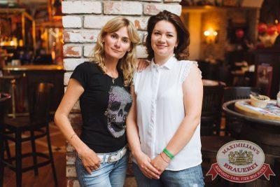 День металлурга, 15 июля 2017 - Ресторан «Максимилианс» Челябинск - 26
