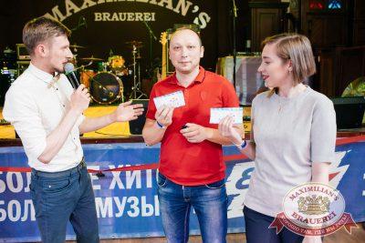 День работников торговли, 21 июля 2017 - Ресторан «Максимилианс» Челябинск - 10
