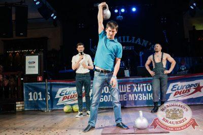 День работников торговли, 21 июля 2017 - Ресторан «Максимилианс» Челябинск - 20