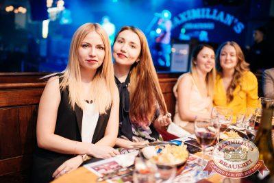 День работников торговли, 21 июля 2017 - Ресторан «Максимилианс» Челябинск - 28