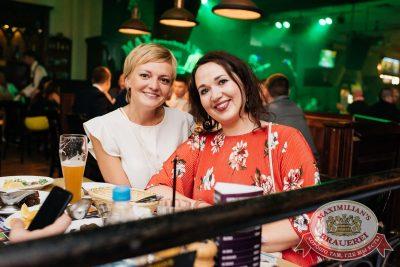 День работников торговли, 21 июля 2017 - Ресторан «Максимилианс» Челябинск - 33