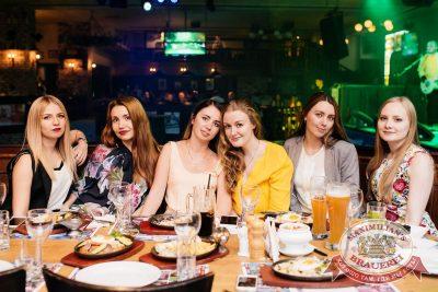 День работников торговли, 21 июля 2017 - Ресторан «Максимилианс» Челябинск - 35