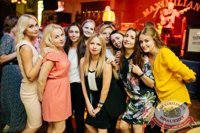 День работников торговли, 21 июля 2017 - Ресторан «Максимилианс» Челябинск - 38