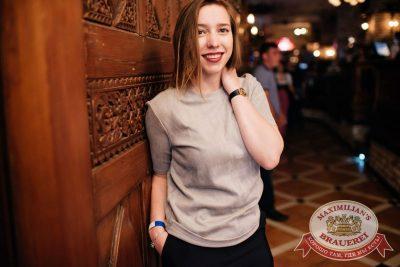 День работников торговли, 21 июля 2017 - Ресторан «Максимилианс» Челябинск - 40