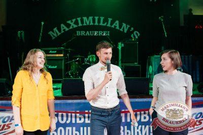 День работников торговли, 21 июля 2017 - Ресторан «Максимилианс» Челябинск - 8