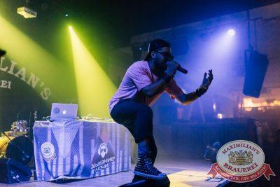 «Дыхание ночи»: DJ Denis Agamirov (Москва), 22 июля 2017 - Ресторан «Максимилианс» Челябинск - 1