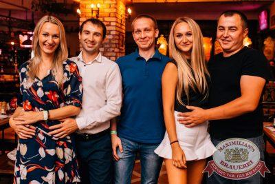 «Дыхание ночи»: DJ Denis Agamirov (Москва), 22 июля 2017 - Ресторан «Максимилианс» Челябинск - 15