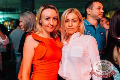 «Дыхание ночи»: DJ Denis Agamirov (Москва), 22 июля 2017 - Ресторан «Максимилианс» Челябинск - 16