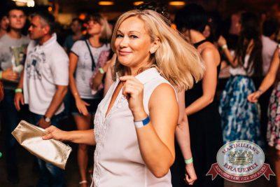 «Дыхание ночи»: DJ Denis Agamirov (Москва), 22 июля 2017 - Ресторан «Максимилианс» Челябинск - 19