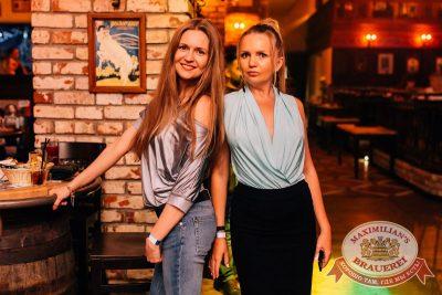 «Дыхание ночи»: DJ Denis Agamirov (Москва), 22 июля 2017 - Ресторан «Максимилианс» Челябинск - 20