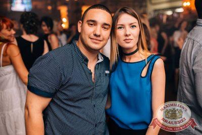 «Дыхание ночи»: DJ Denis Agamirov (Москва), 22 июля 2017 - Ресторан «Максимилианс» Челябинск - 22