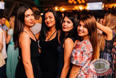 «Дыхание ночи»: DJ Denis Agamirov (Москва), 22 июля 2017 - Ресторан «Максимилианс» Челябинск - 25