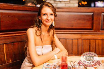 «Дыхание ночи»: DJ Denis Agamirov (Москва), 22 июля 2017 - Ресторан «Максимилианс» Челябинск - 27