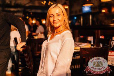 «Дыхание ночи»: DJ Denis Agamirov (Москва), 22 июля 2017 - Ресторан «Максимилианс» Челябинск - 28