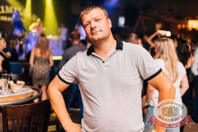 «Дыхание ночи»: DJ Denis Agamirov (Москва), 22 июля 2017 - Ресторан «Максимилианс» Челябинск - 30