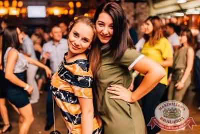 «Дыхание ночи»: DJ Denis Agamirov (Москва), 22 июля 2017 - Ресторан «Максимилианс» Челябинск - 31