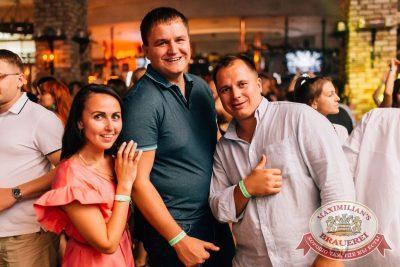 «Дыхание ночи»: DJ Denis Agamirov (Москва), 22 июля 2017 - Ресторан «Максимилианс» Челябинск - 32