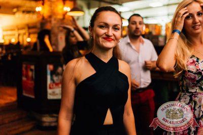«Дыхание ночи»: DJ Denis Agamirov (Москва), 22 июля 2017 - Ресторан «Максимилианс» Челябинск - 33