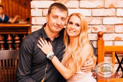 «Дыхание ночи»: DJ Denis Agamirov (Москва), 22 июля 2017 - Ресторан «Максимилианс» Челябинск - 34