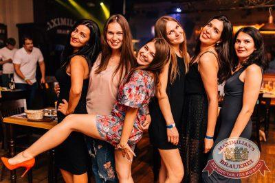 «Дыхание ночи»: DJ Denis Agamirov (Москва), 22 июля 2017 - Ресторан «Максимилианс» Челябинск - 37