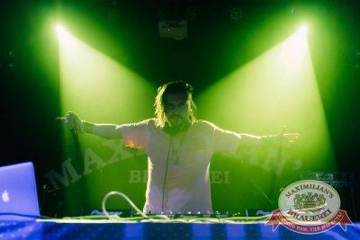 «Дыхание ночи»: DJ Denis Agamirov (Москва), 22 июля 2017 - Ресторан «Максимилианс» Челябинск - 4