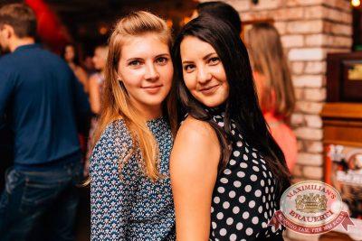 «Дыхание ночи»: DJ Denis Agamirov (Москва), 22 июля 2017 - Ресторан «Максимилианс» Челябинск - 41