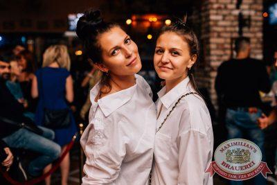 «Дыхание ночи»: DJ Denis Agamirov (Москва), 22 июля 2017 - Ресторан «Максимилианс» Челябинск - 42