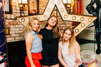 «Дыхание ночи»: DJ Denis Agamirov (Москва), 22 июля 2017 - Ресторан «Максимилианс» Челябинск - 43