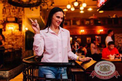 «Дыхание ночи»: Сисадмина вызывали?, 28 июля 2017 - Ресторан «Максимилианс» Челябинск - 10
