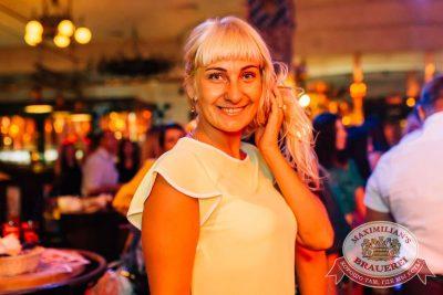 «Дыхание ночи»: Сисадмина вызывали?, 28 июля 2017 - Ресторан «Максимилианс» Челябинск - 11