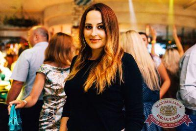 «Дыхание ночи»: Сисадмина вызывали?, 28 июля 2017 - Ресторан «Максимилианс» Челябинск - 17