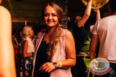 «Дыхание ночи»: Сисадмина вызывали?, 28 июля 2017 - Ресторан «Максимилианс» Челябинск - 18