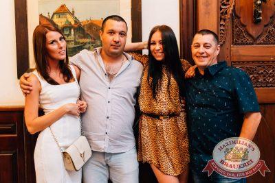 «Дыхание ночи»: Сисадмина вызывали?, 28 июля 2017 - Ресторан «Максимилианс» Челябинск - 20