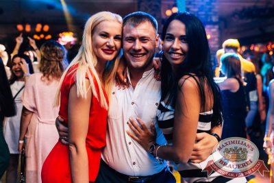 «Дыхание ночи»: Сисадмина вызывали?, 28 июля 2017 - Ресторан «Максимилианс» Челябинск - 22