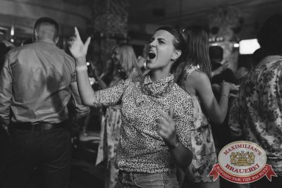 «Дыхание ночи»: Сисадмина вызывали?, 28 июля 2017 - Ресторан «Максимилианс» Челябинск - 31