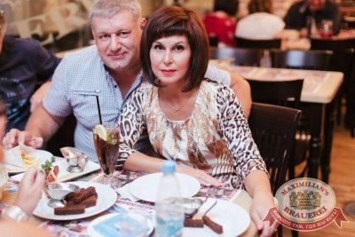 Константин Никольский, 10 августа 2017 - Ресторан «Максимилианс» Челябинск - 11