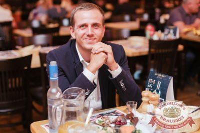 Константин Никольский, 10 августа 2017 - Ресторан «Максимилианс» Челябинск - 14