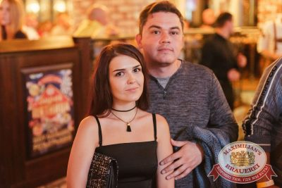 Константин Никольский, 10 августа 2017 - Ресторан «Максимилианс» Челябинск - 18
