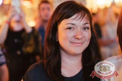 Константин Никольский, 10 августа 2017 - Ресторан «Максимилианс» Челябинск - 22
