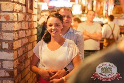Константин Никольский, 10 августа 2017 - Ресторан «Максимилианс» Челябинск - 23