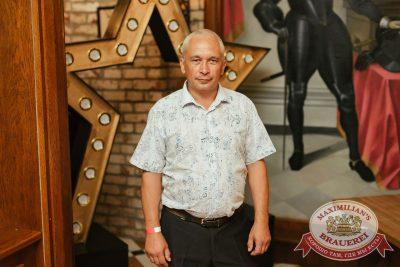 Константин Никольский, 10 августа 2017 - Ресторан «Максимилианс» Челябинск - 37