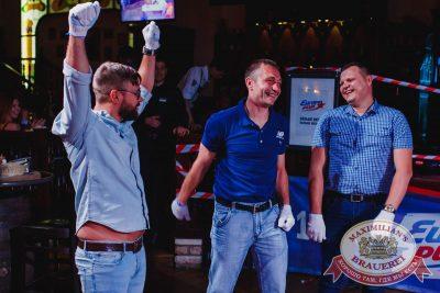 День строителя, 12 августа 2017 - Ресторан «Максимилианс» Челябинск - 14