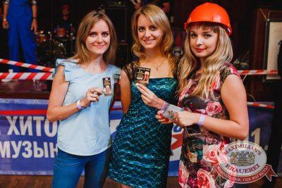 День строителя, 12 августа 2017 - Ресторан «Максимилианс» Челябинск - 23