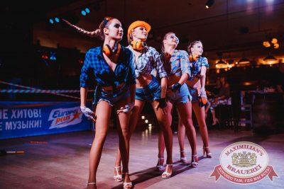 День строителя, 12 августа 2017 - Ресторан «Максимилианс» Челябинск - 24