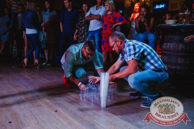 День строителя, 12 августа 2017 - Ресторан «Максимилианс» Челябинск - 25