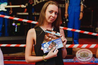 День строителя, 12 августа 2017 - Ресторан «Максимилианс» Челябинск - 29
