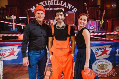 День строителя, 12 августа 2017 - Ресторан «Максимилианс» Челябинск - 3