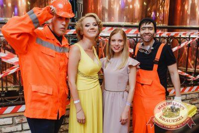 День строителя, 12 августа 2017 - Ресторан «Максимилианс» Челябинск - 31