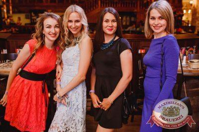День строителя, 12 августа 2017 - Ресторан «Максимилианс» Челябинск - 33